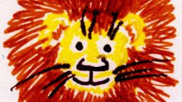 Ett lejon som ler